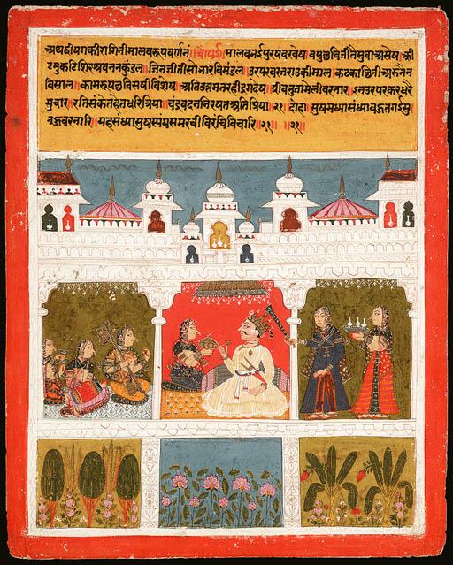 Malwa Ragini, Folio From a 'Ra