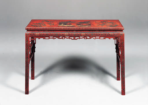 A CHINESE INCISED SCARLET AND