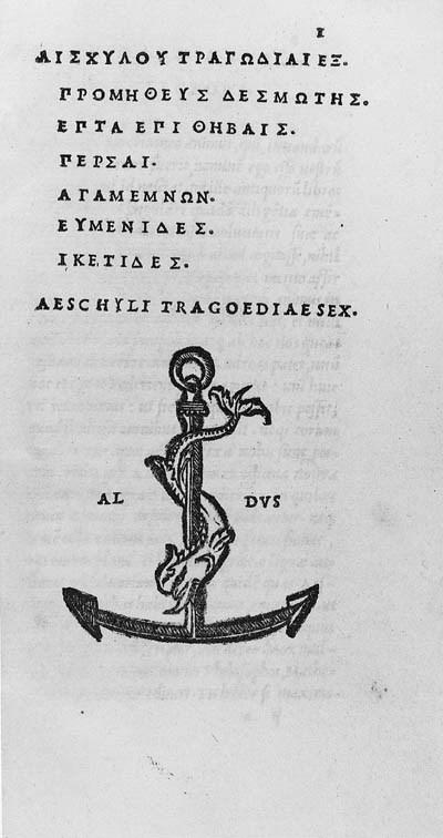 AESCHYLUS. Tragoediae sex. Edi