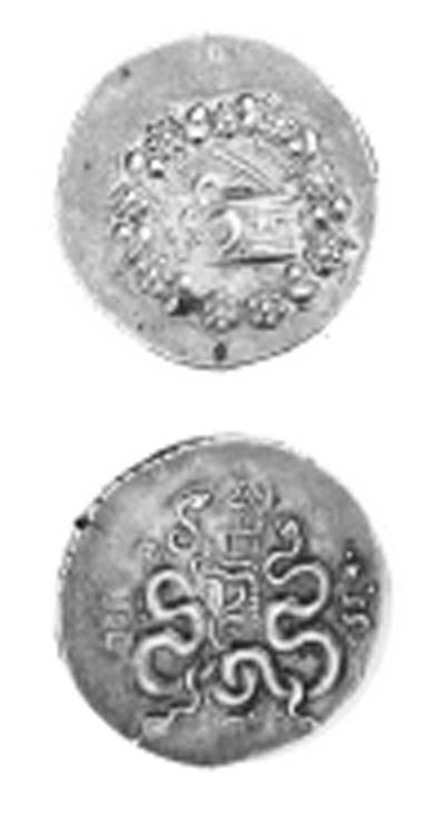 MYSIA, PERGAMON (C. 123-67 B.C