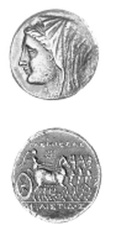 Roman First Brass (7), Octavia