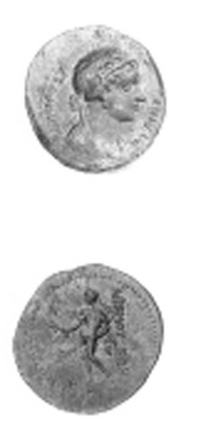 Commagene, Jotape, 20, mint of