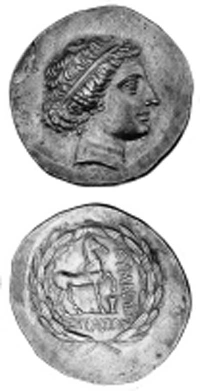 AEOLIS, KYME (C. 160 B.C.), TE