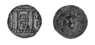 Judaea, Second Jewish Revolt (
