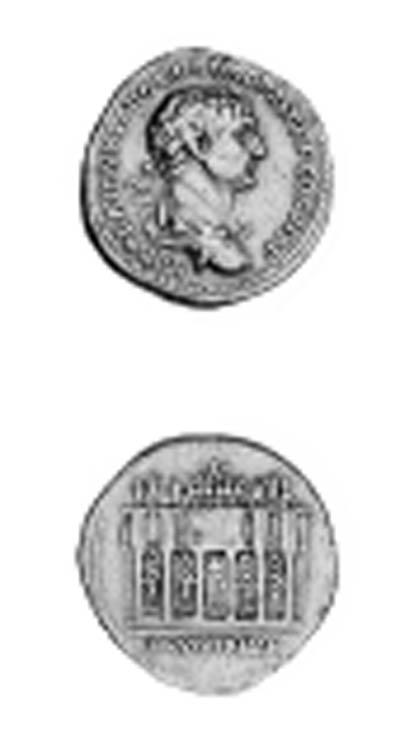 Trajan (AD 98-117), Aureus, 7.
