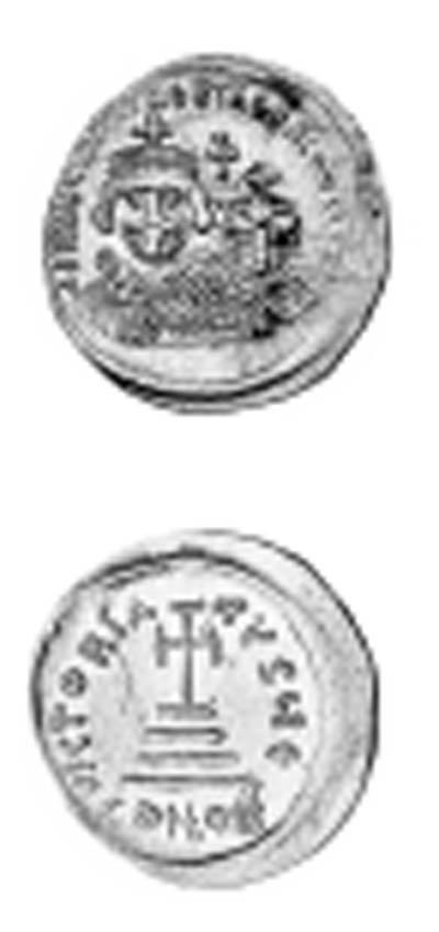 Heraclius (610-641), Solidus,