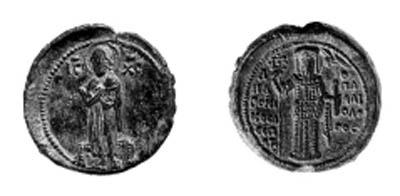 Andronicus II Palaeologus (128