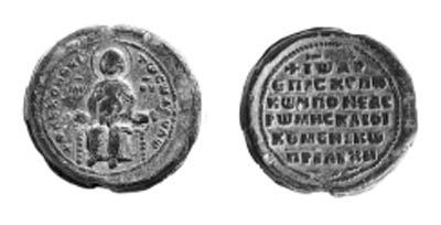 John VIII (Xiphilin), patriarc