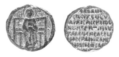 Athanasius, patriarch of Const