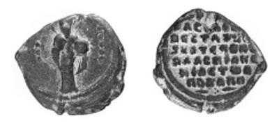 Basil Apokapes, vestarque and