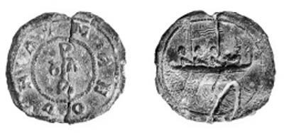 Manuel Raoul (12th/13th centur