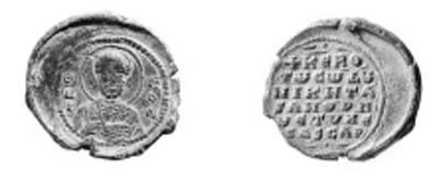Niketas, anthropos of the Caes
