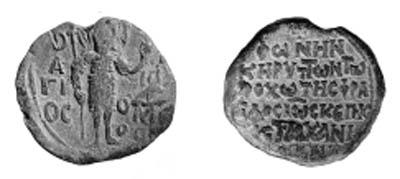 John Tarchaneiotes (13th-14th