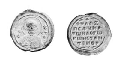 Constantine, bust of Saint Joh