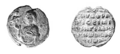 Anon. (12th century), the Virg