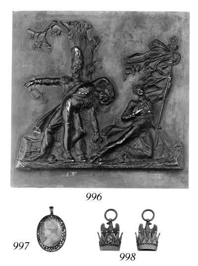 Rectangular brass plaque, 170