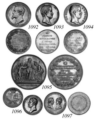 Alessandro della Rovere, 1841,