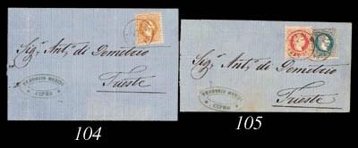 cover 1871 (23 Apr.) entire (r