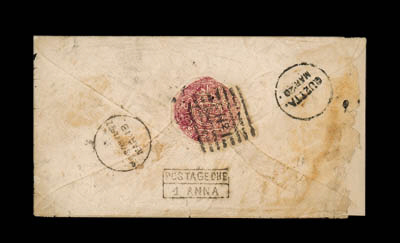 """cover 1885 envelope (roughly opened at left) from Kandahar to Quetta, Baluchistan bearing, on reverse, Afghanistan 1880-90 white paper 1 Abasi tied by """"F NO 1"""" in square of bars, showing """"GULISTAN KAREZ"""" (13.3) and Quetta (20.3) datestamps alongside, and framed """"POSTAGE DUE/1 ANNA"""" h.s. Very rare, being one of only three known covers believed to have travelled initially through the Afghan postal system. Photo"""