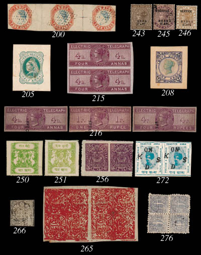 """unused  1885-1900 overprinted in black, 1a.6p. sepia showing variety """"ABHA"""" for """"NABHA"""", fresh with large part original gum; a fine example of this scarce stamp. S.G. 18a, £275. Photo"""