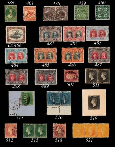 unused  10/- blue-green and orange, sweated, large part original gum, fresh. S.G. 164, £375. Photo