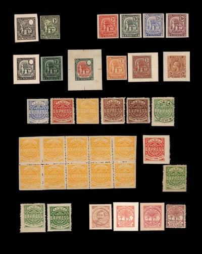 used  1891-92 7mm. watermark,
