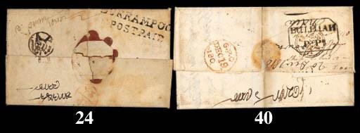 cover Berhampore: 1790 (11 Nov