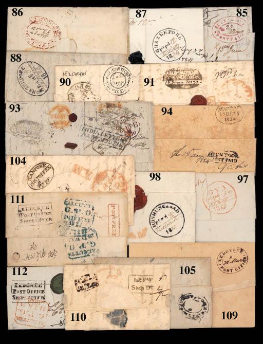 cover Hoshungabad: 1830 (12 Ma