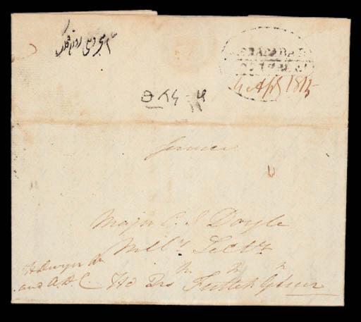 cover 1815 (2 Apr.)