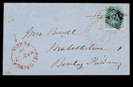 cover 1857 (27 Mar.) envelope