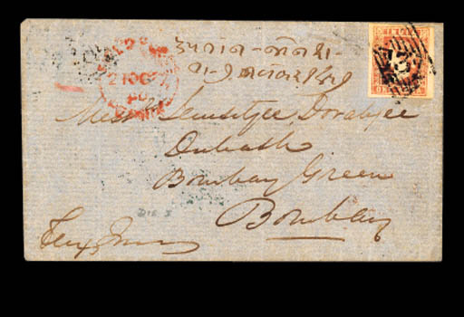 cover 1857 (21 Oct.) envelope