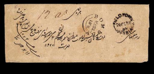 cover 1858 (26 Feb) long unpai