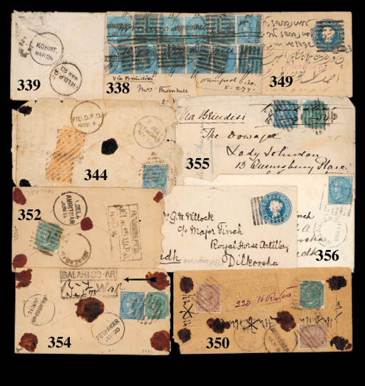 cover 1880 (Mar.) ½a. blue sta