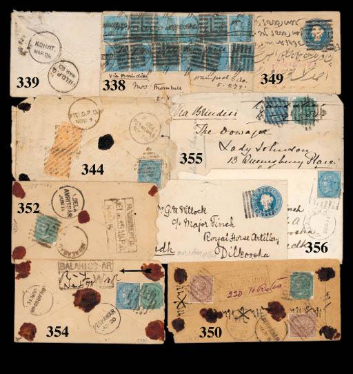 cover 1880 (June) ½a. blue sta