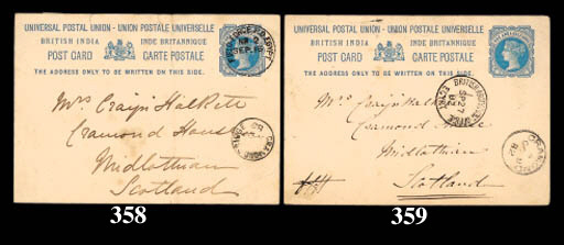 cover 1882 (16 Sept.) ½a. stat