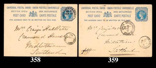 cover 1882 (27 Sept) ½a. stati
