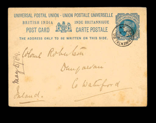cover 1889 (5 May) 1½a. statio