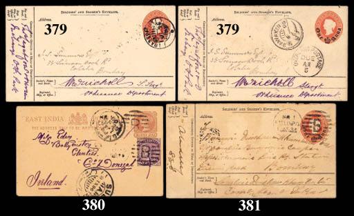 cover 1896 (25 Aug.) ¼a. stati