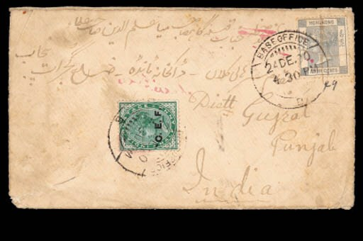 cover 1900 (24 Dec.) envelope