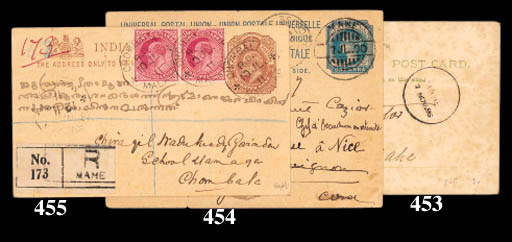 cover 1911 (July) KEVII ¼a sta