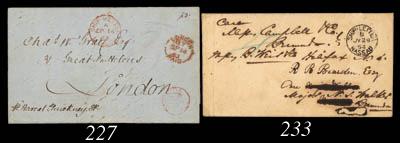 cover 1864 (July) envelope (sl