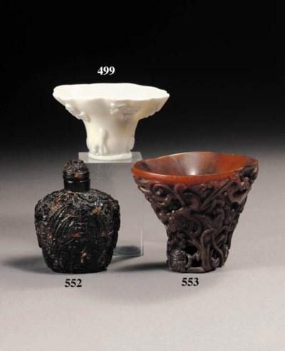 A blanc-de-chine libation cup,
