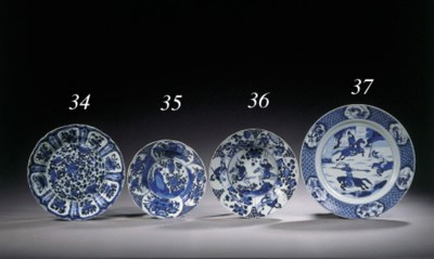 A set of six blue and white si