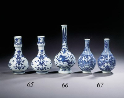 A blue and white bottle vase