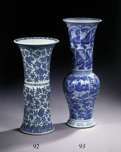 A blue and white Yanyan vase
