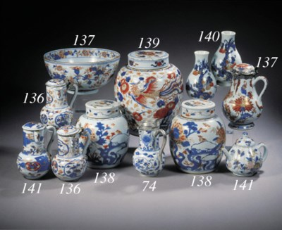 An imari oviform jar and cover