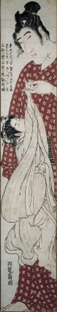 ISODA KORYUSAI (act. 1768-1788