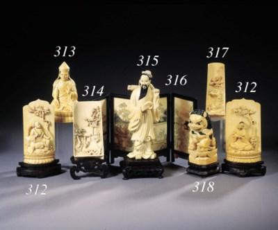 An ivory model of a Daoist fig