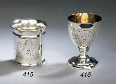 A FINE SILVER CIRCUMCISION CUP