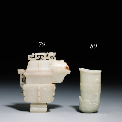 A WHITE JADE EWER AND COVER, GUANG